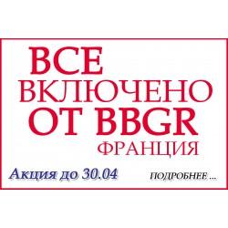 <Супер цена на линзы BBGR (Франция)